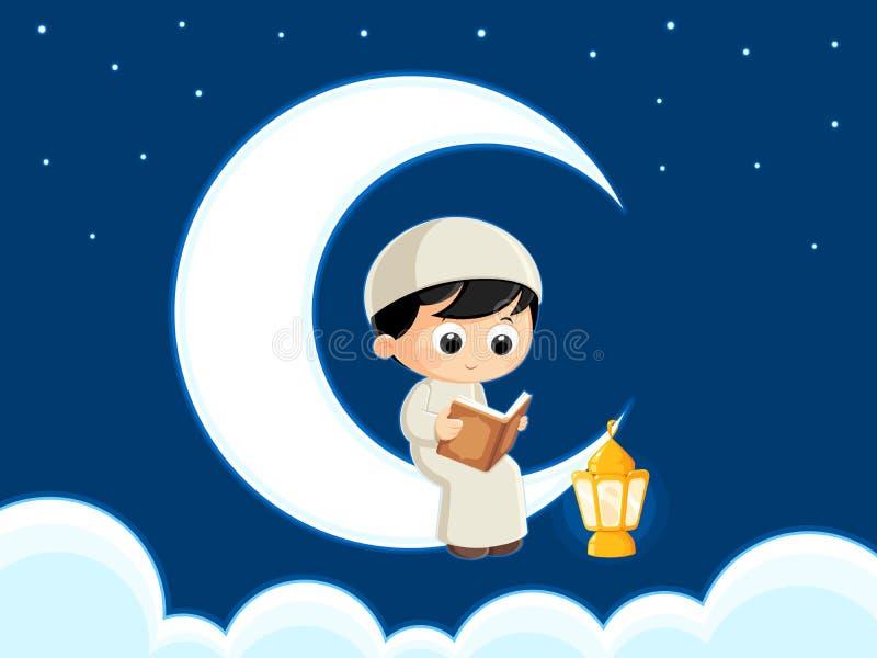 Ramadan Mubarak royalty-vrije illustratie