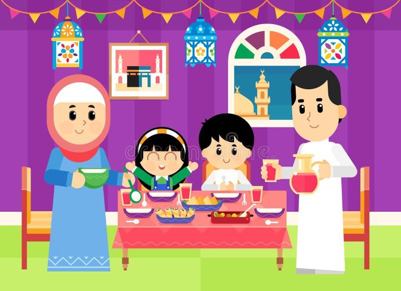 Ramadan Mubarak stock illustratie