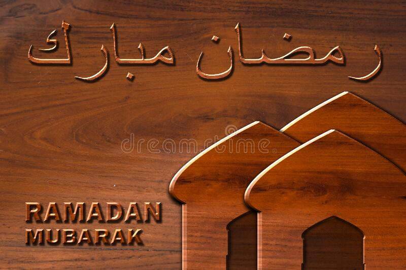 Ramadan mubarak arabic alphabet calligraphy on a seamless wood planks with carved replica of the mosque and massage to welcome the. Muslim holy month stock images