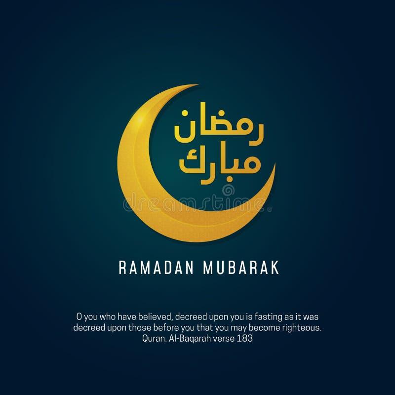 Ramadan mubarak arabic calligraphy greeting design with crescent moon symbol  illustration. Eps 10 royalty free illustration