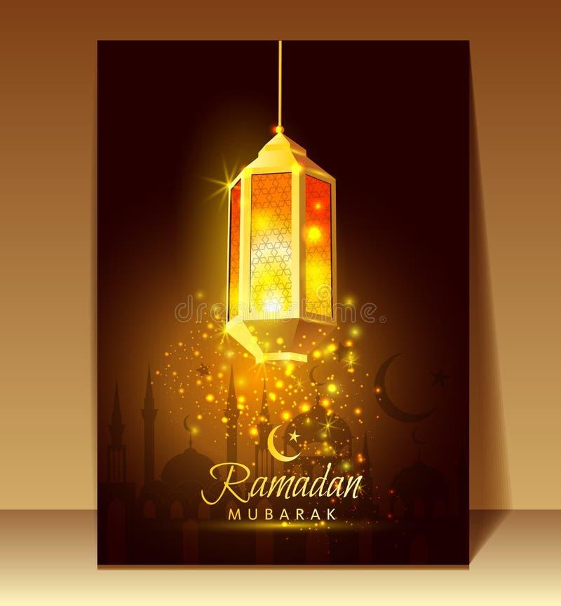 Ramadan Mubarak Auch im corel abgehobenen Betrag lizenzfreie abbildung