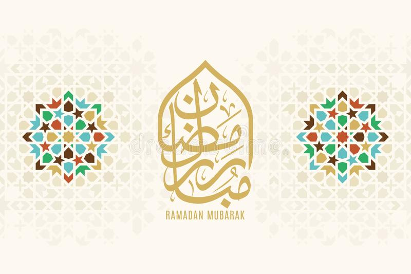 Ramadan Mubarak beautiful greeting card. stock illustration