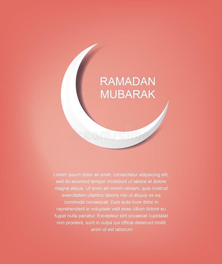 Ramadan Mubarak-Entwurfsschablone lizenzfreie abbildung