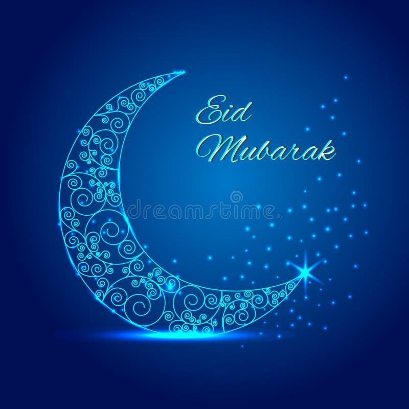 Ramadan mubarak greeting card.Shiny decorated crescent moon with stylish text Eid Mubarak on blue background stock illustration
