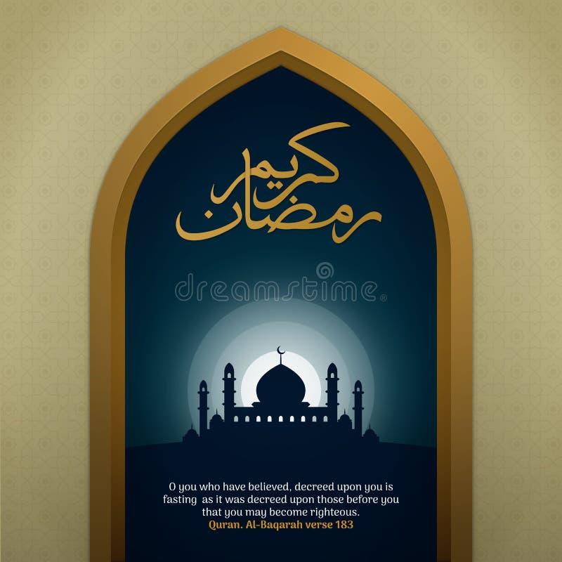 Ramadan mubarak greeting template islamic background  illustration with ramadhan kareem arabic calligraphy and mosque. Silhouette. eps 10 stock illustration