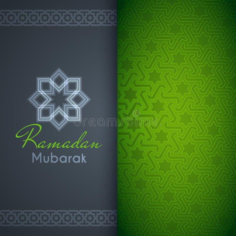 Ramadan Mubarak-groetkaart of achtergrond met Arabisch patroon royalty-vrije illustratie