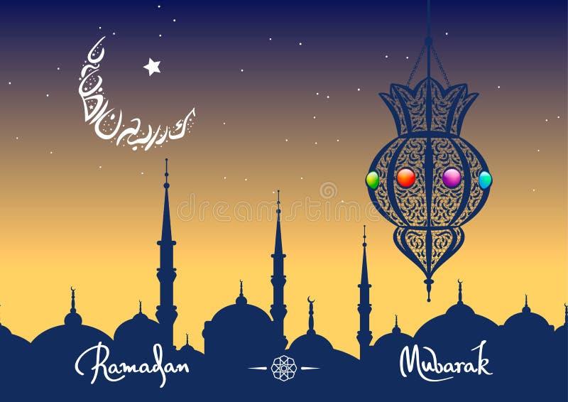 Ramadan Mubarak hälsningkort med en arabisk bokstävermåne Hand dragen kalligrafibokstäver Välsignad Ramadan för översättning royaltyfri illustrationer