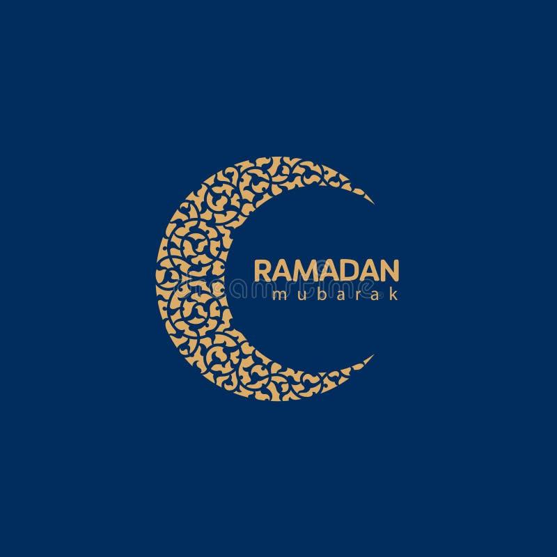 Ramadan Mubarak härligt hälsningkort vektor illustrationer