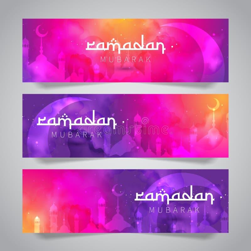 Ramadan Mubarak Islamic Greeting do molde santamente da bandeira do mês ilustração do vetor