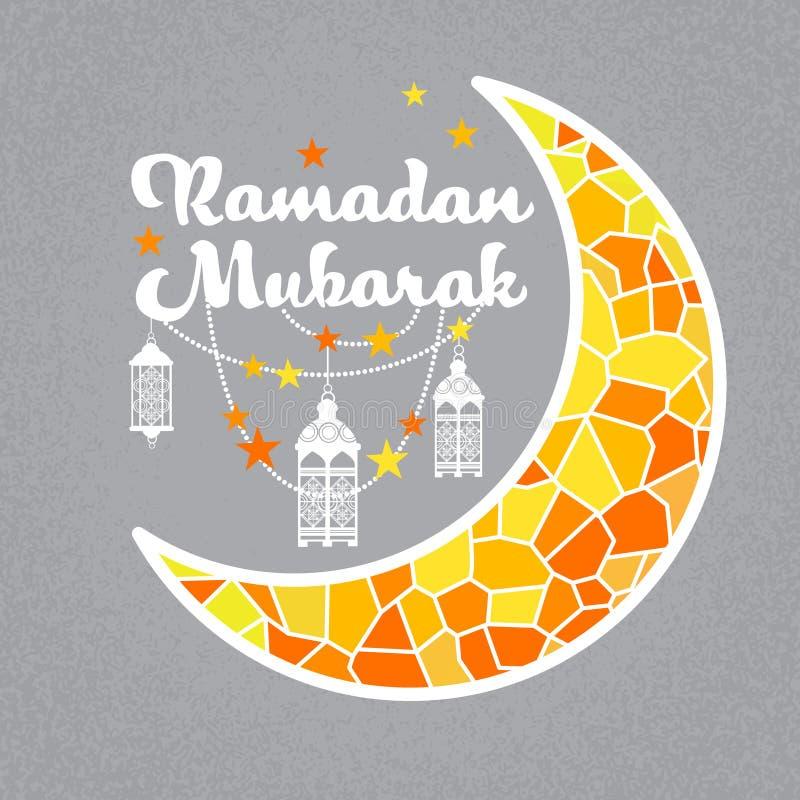 Ramadan Mubarak Islamic Holiday Moon ilustração do vetor