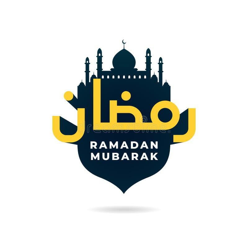 Ramadan mubarak logo badge. 3d arabic calligraphy with great mosque silhouette background  illustration vector illustration