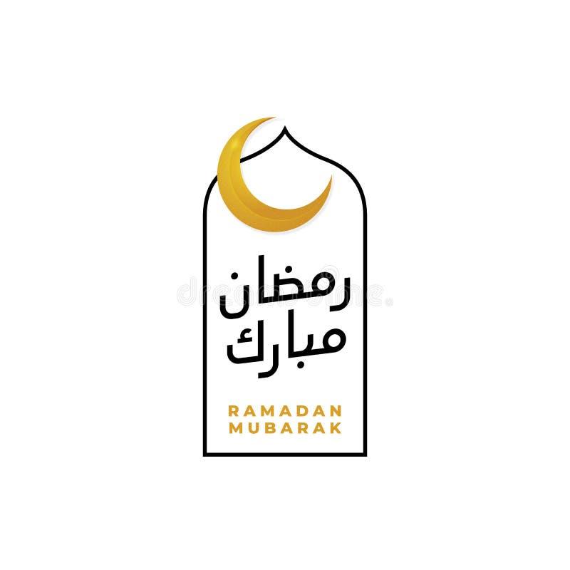 Ramadan mubarak logo badge  design. Arabic calligraphy with crescent moon and mosque window line frame background vector illustration