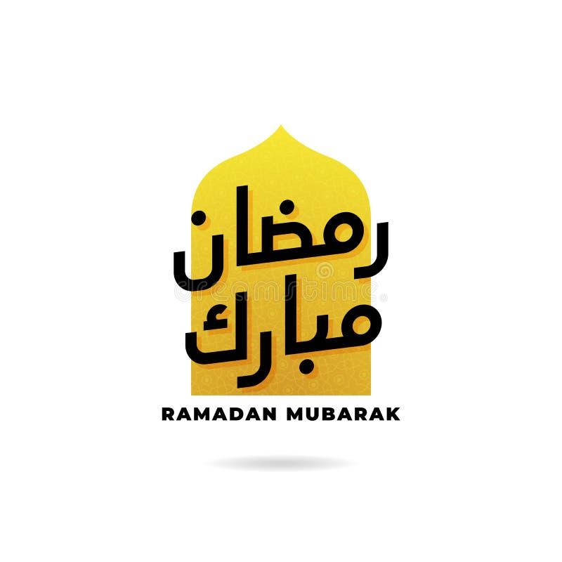 Ramadan Mubarak logo badge design. arabic calligraphy with mosque window background  illustration vector illustration