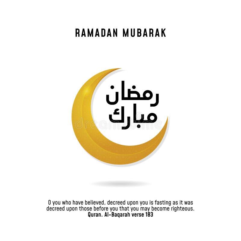 Ramadan mubarak logo badge design with crescent moon symbol  illustration vector illustration