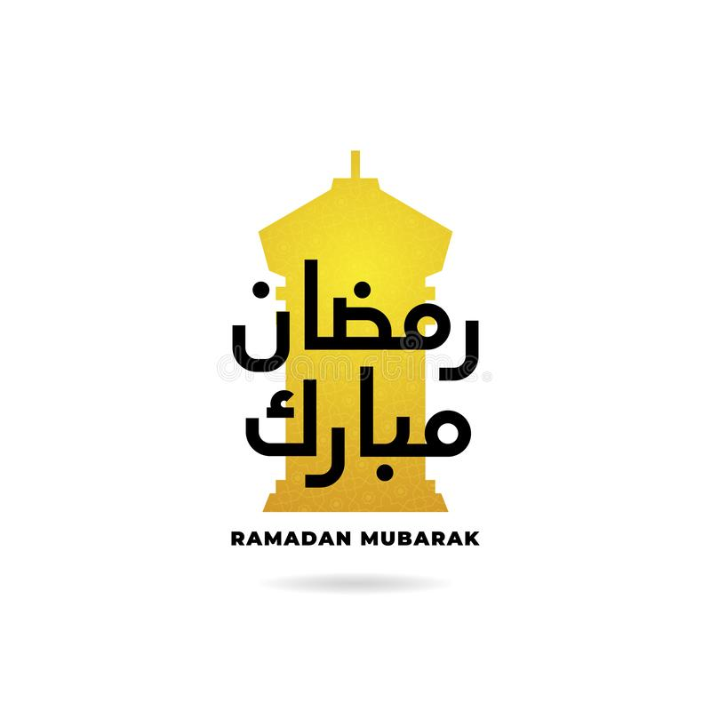 Ramadan mubarak logo badge  illustration. arabic calligraphy text with traditional lantern background design stock illustration