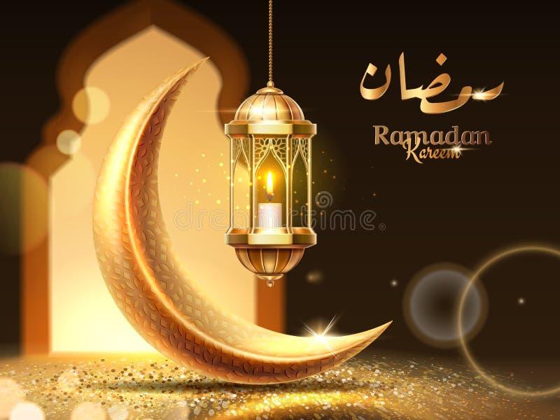 Ramadan Mubarak lub kareem kartka z pozdrowieniami Religia royalty ilustracja