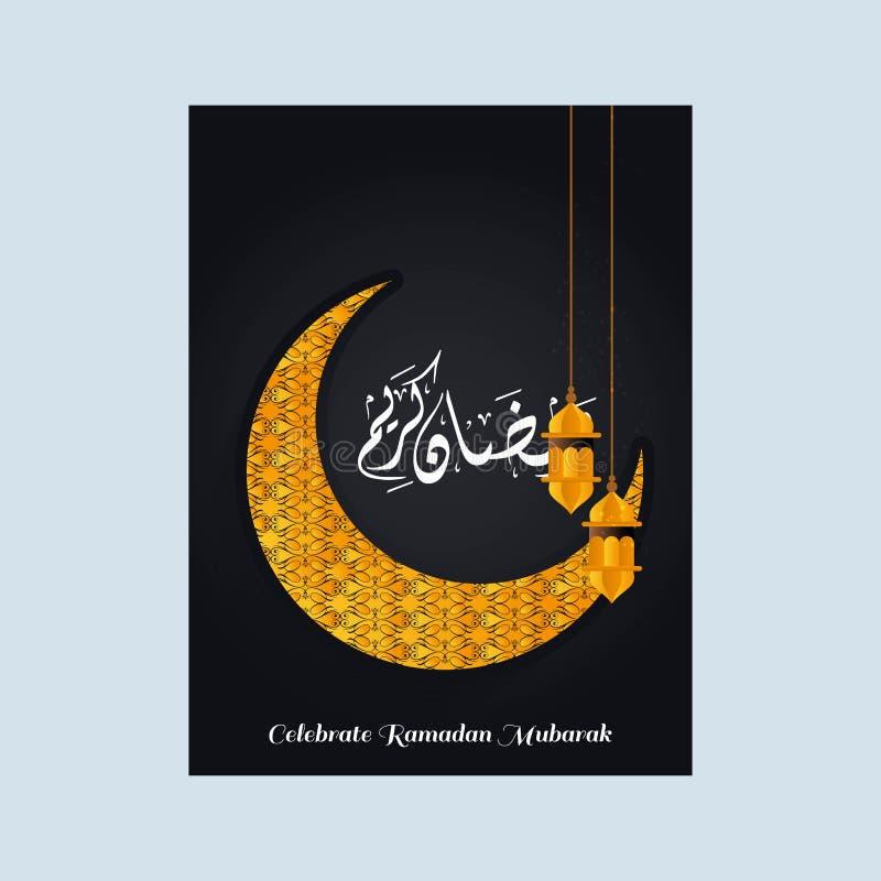 Ramadan Mubarak och Kareem hälsningkort, den arabiska kalligrafin royaltyfri illustrationer
