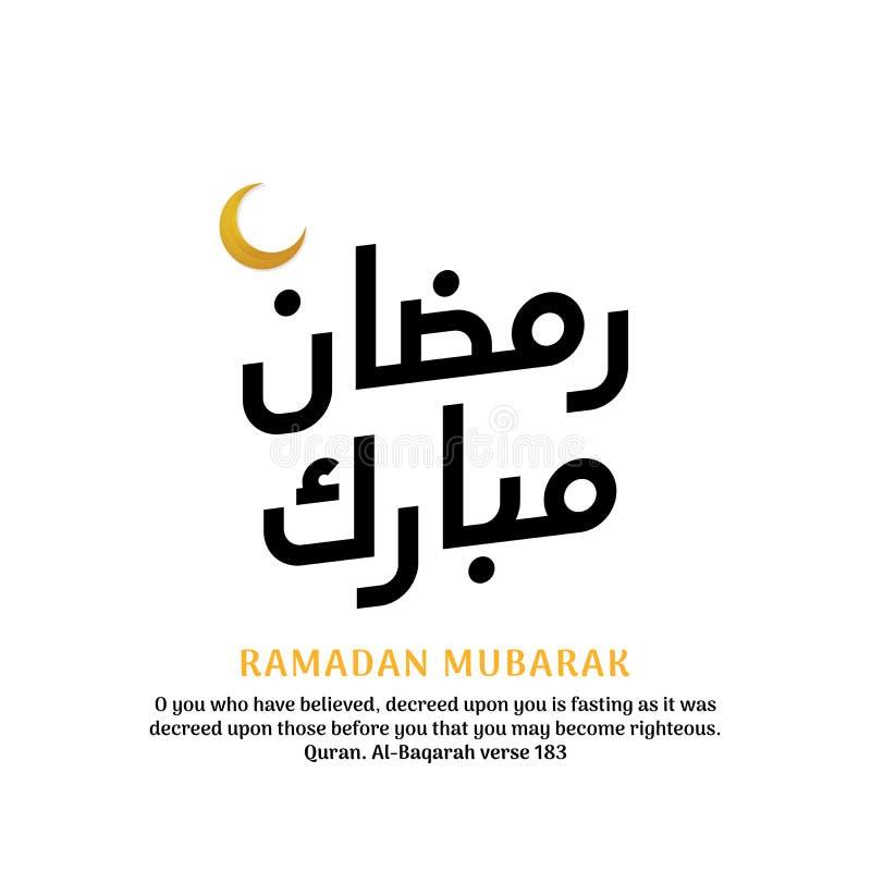 Ramadan mubarak simple typography logo badge design. arabic calligraphy with crescent moon ornament  illustration royalty free illustration