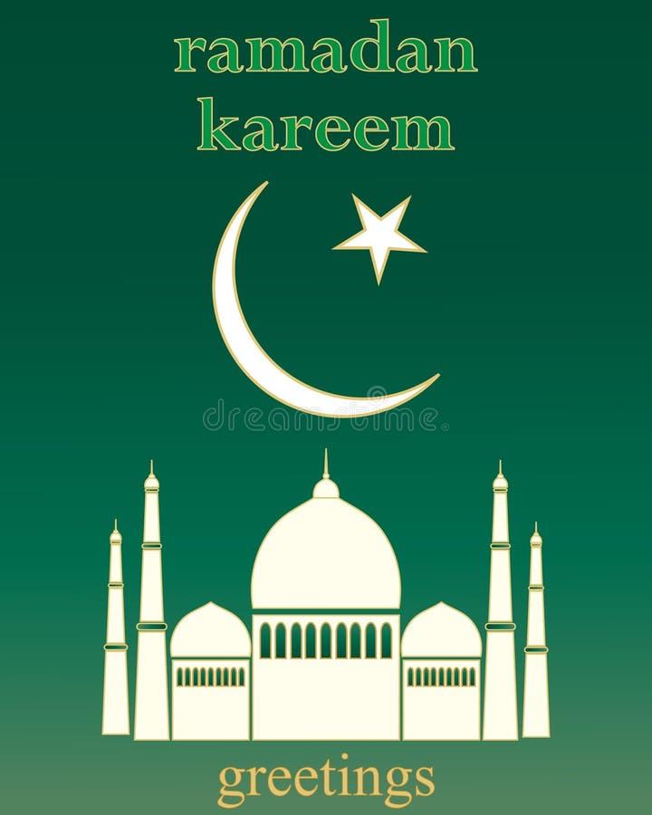 Ramadan myśli ilustracja wektor