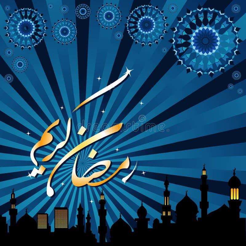 Ramadan Nacht lizenzfreie abbildung