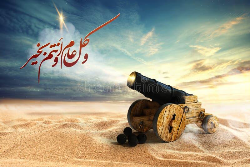 Ramadan och Eid Mubarak, tolkning 3D royaltyfri fotografi