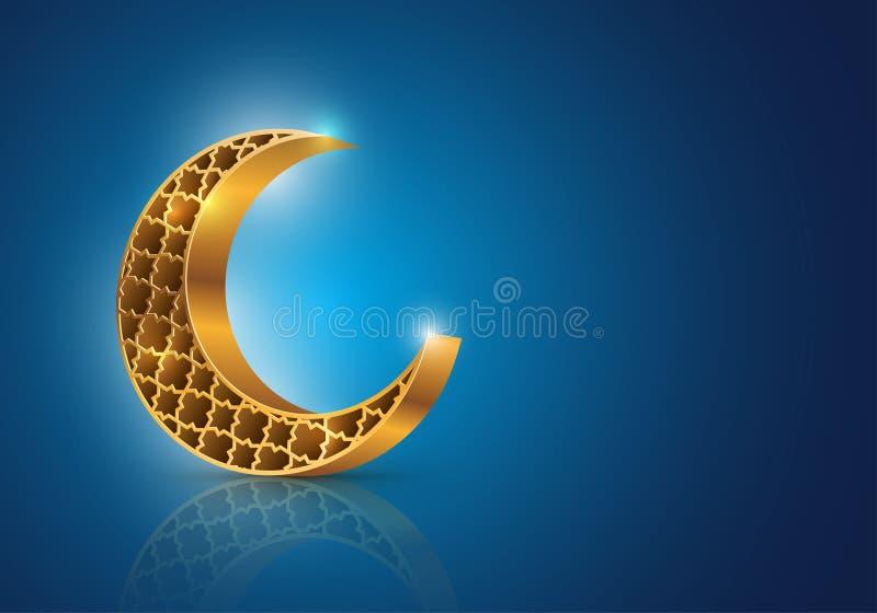 Ramadan Półksiężyc ilustracja wektor