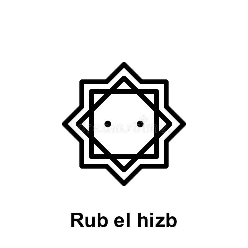 Ramadan pocierania el hizb konturu ikona Element Ramadan dnia ilustracji ikona Znaki i symbole mog? u?ywa? dla sieci, logo, wisz? ilustracja wektor