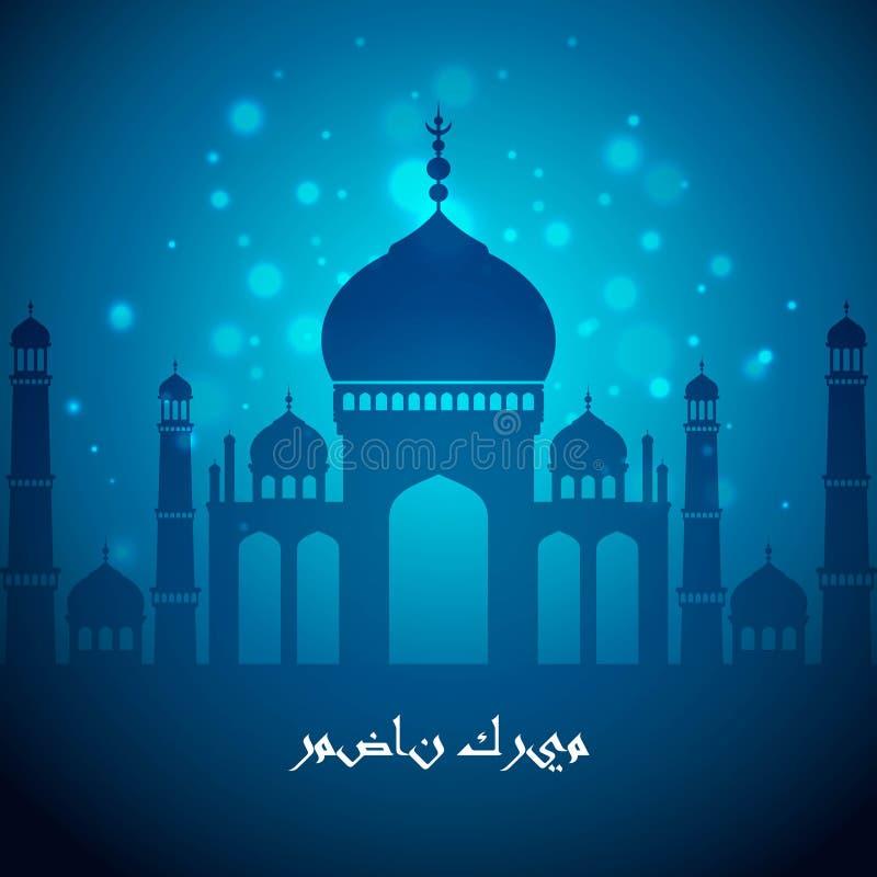 Ramadan powitań tło kareem Ramadan ilustracja wektor
