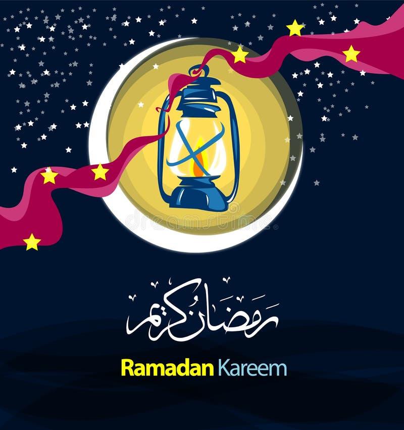 ramadan powitanie karciana ilustracja