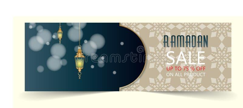 Ramadan sale banner royalty free illustration