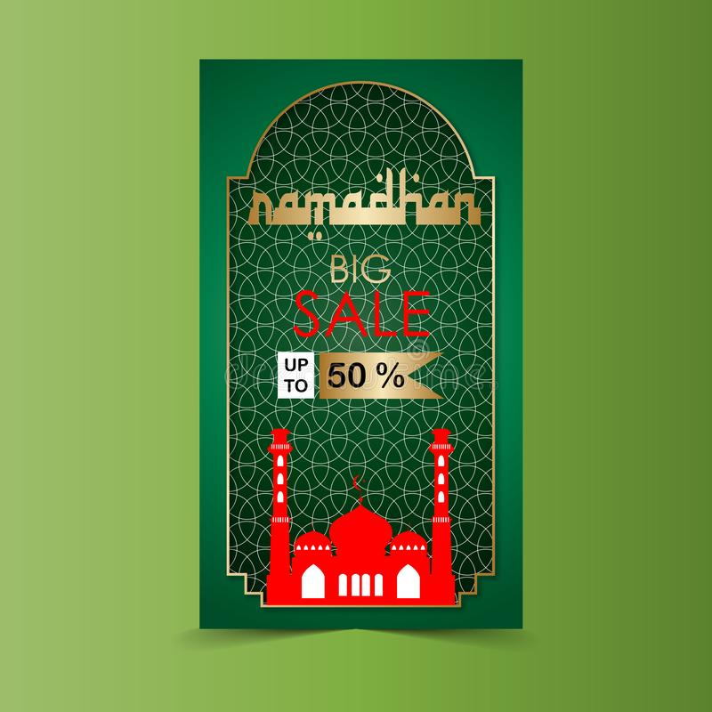 Ramadan sale with green background royalty free illustration
