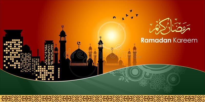ramadan skrift för arabisk för korthälsningshälsningar helig islamisk månad för kareem stock illustrationer