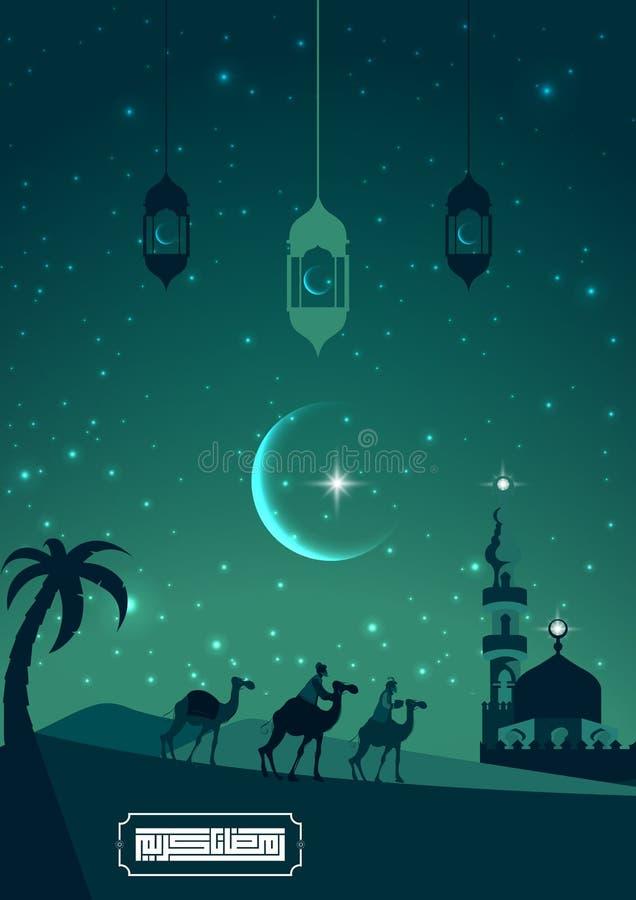 ramadan skrift för arabisk för korthälsningshälsningar helig islamisk månad för kareem Ett islamiskt hälsningkort för helig månad vektor illustrationer