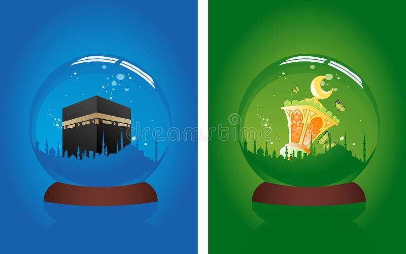 ramadan snowball ilustracja wektor