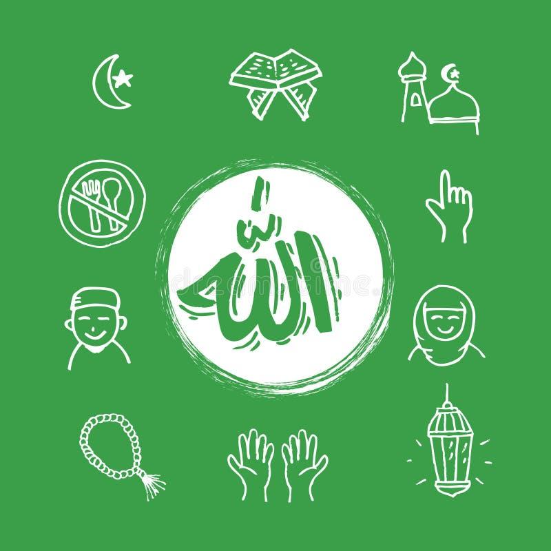ramadan symboler royaltyfri illustrationer