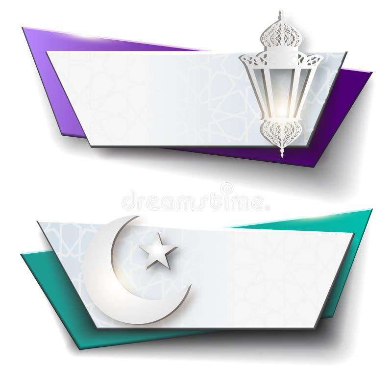Ramadan sztandary