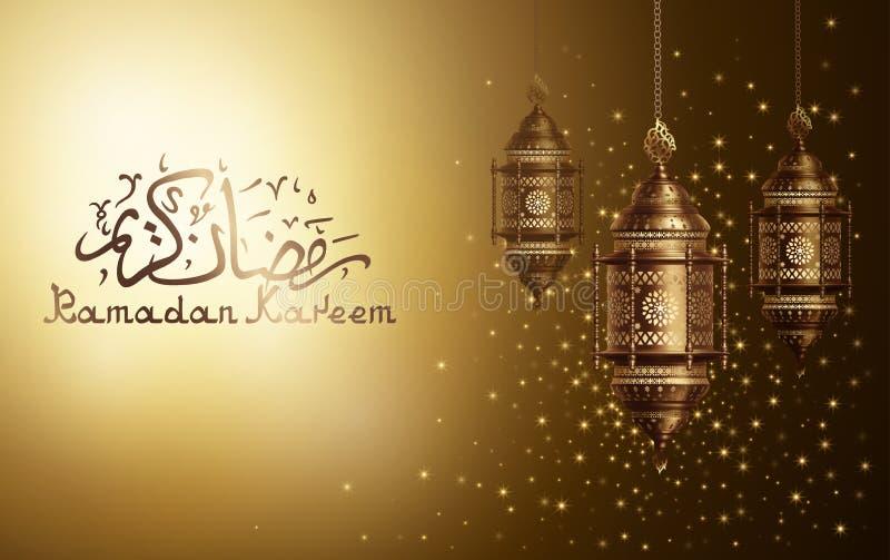 Ramadan tło z lampionami ilustracja wektor