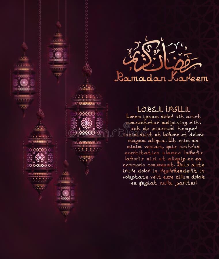 Ramadan tło z lampionami royalty ilustracja