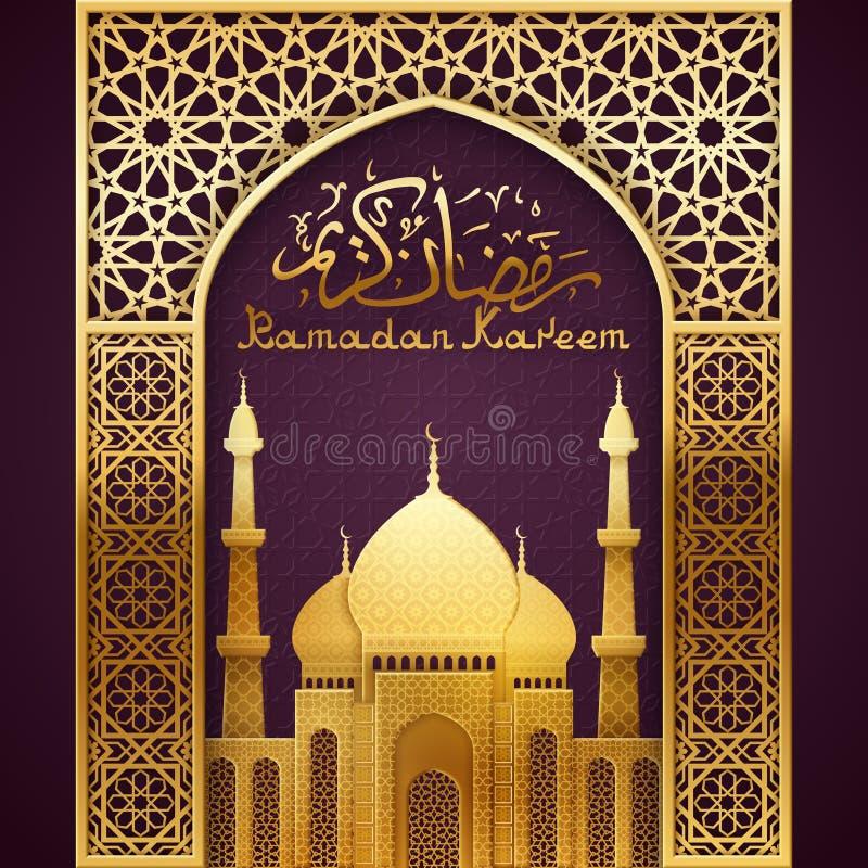 Ramadan tło z Złotym łukiem royalty ilustracja