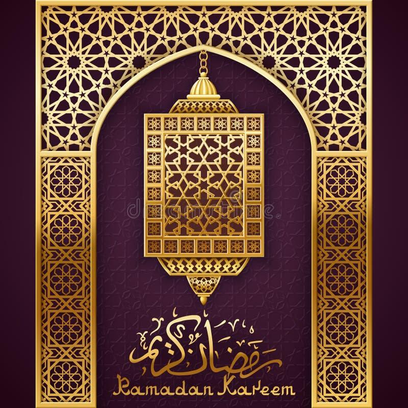Ramadan tło z Złotym Arabskim lampionem ilustracji