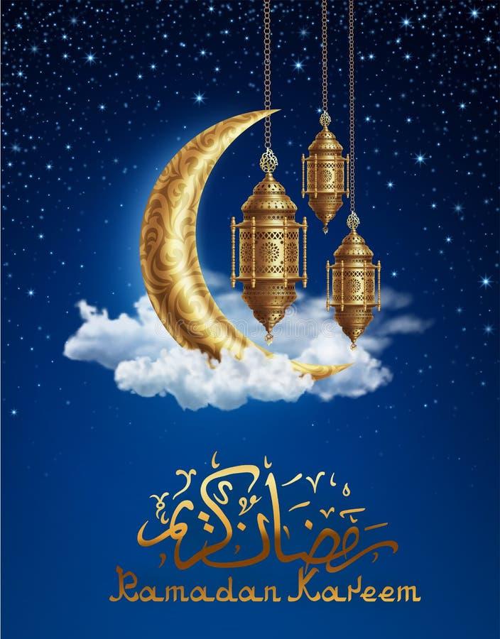Ramadan tło z Złotymi lampionami royalty ilustracja