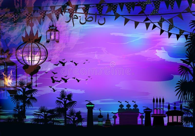 ramadan Uma lanterna em uma árvore Luz no céu noturno ilustração do vetor