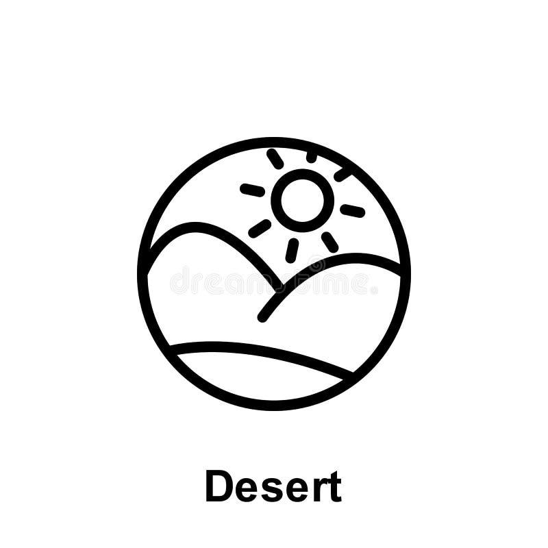 Ramadan-W?stenentwurfsikone Element der Ramadan-Tagesillustrationsikone Zeichen und Symbole k?nnen f?r Netz, Logo, mobiler App, U lizenzfreie abbildung