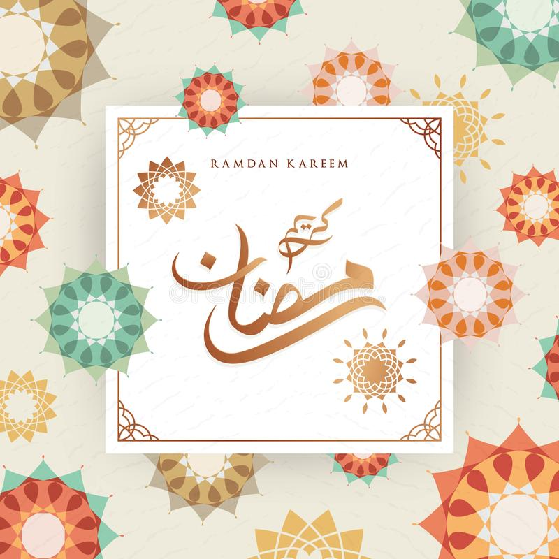 Ramadan wektoru kartka z pozdrowieniami royalty ilustracja