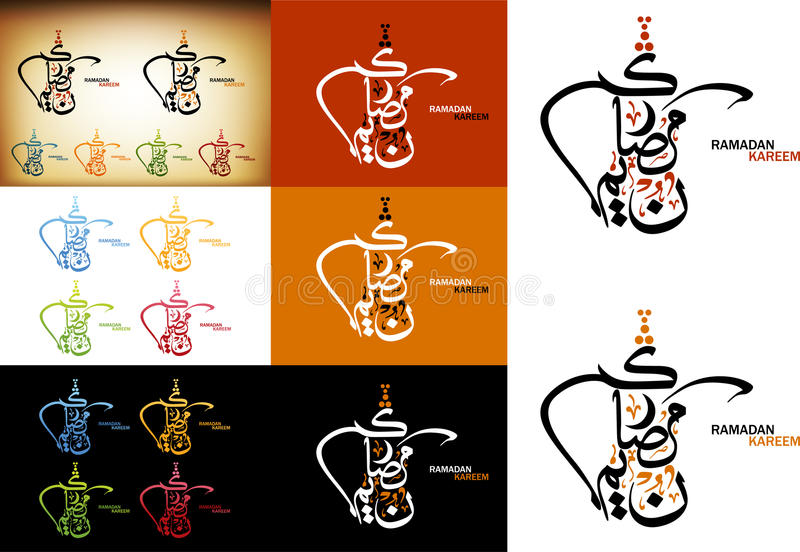 ramadan writing för arabiska calligraphyhälsningar royaltyfri illustrationer
