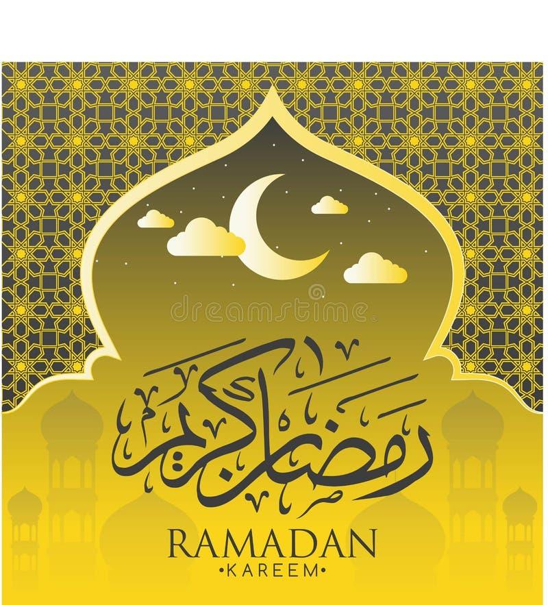 Ramadanbakgrund med månemoskén vektor illustrationer