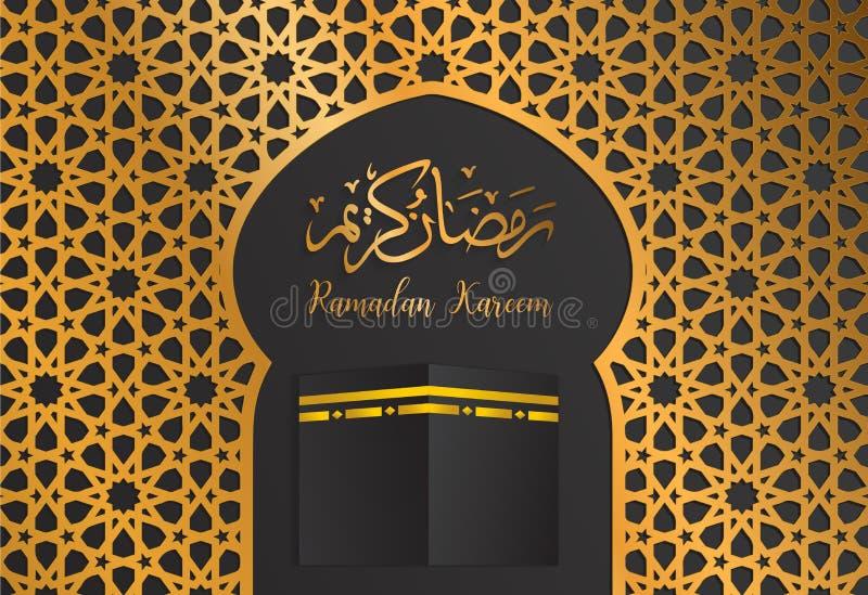 Ramadanbakgrundsvektor, Ramadankareem med kaaba stock illustrationer