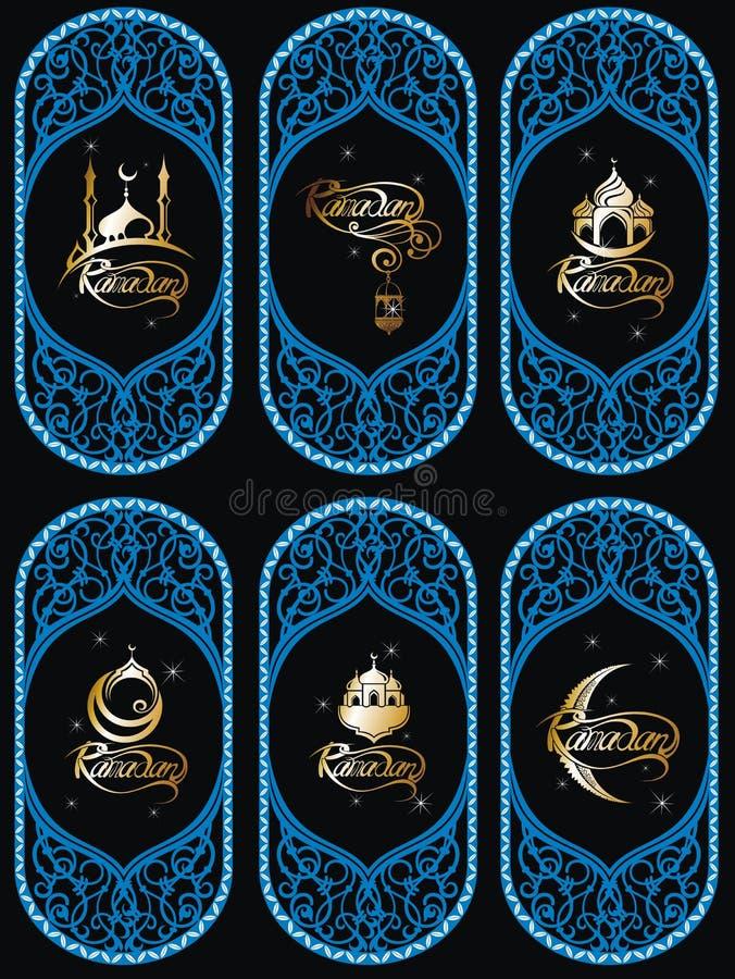 Ramadanferieuppsättning med Ramadan Kareem etiketter vektor illustrationer