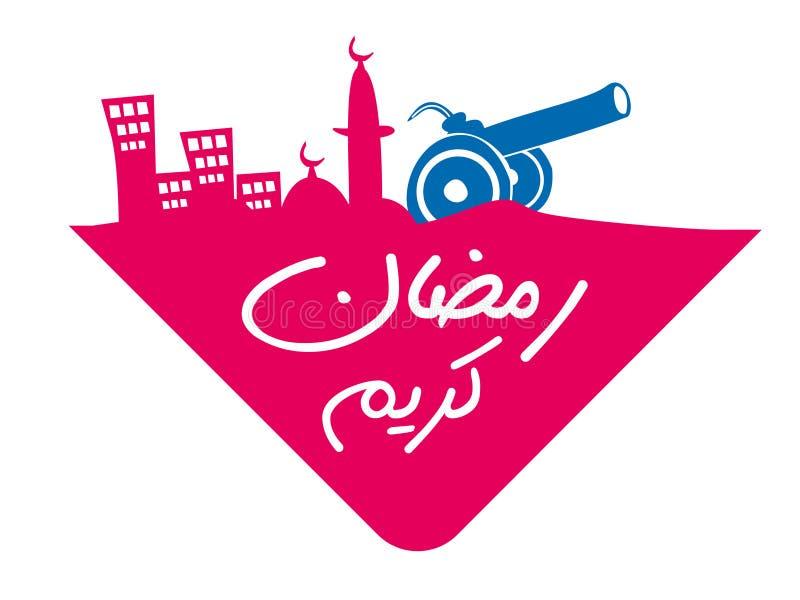 Ramadangroeten voor Ramadan Kareem royalty-vrije illustratie