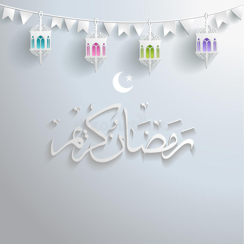 Ramadanhälsningkort stock illustrationer